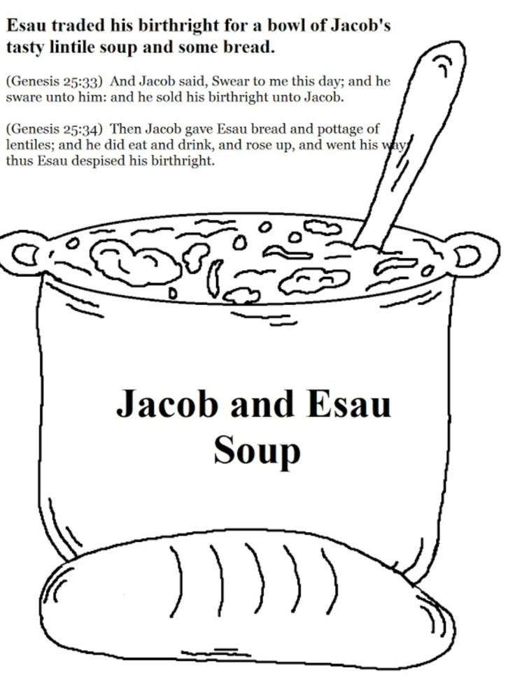 OF ESAU IN YOUR MIDST