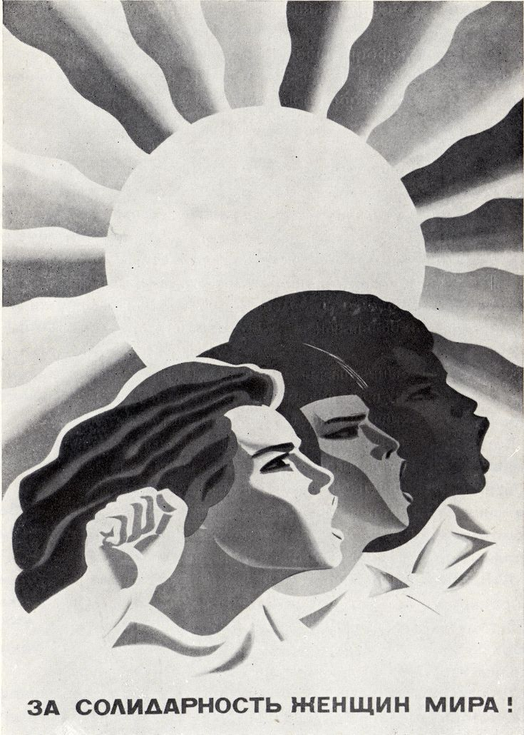 Racial harmony in a Marxist utopia: how the Soviet Union capitalised on US discrimination - in pictures -  'For the solidarity of women of the world!' says this poster from 1973.