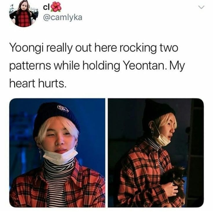 Yoongi and Yeontan so cute