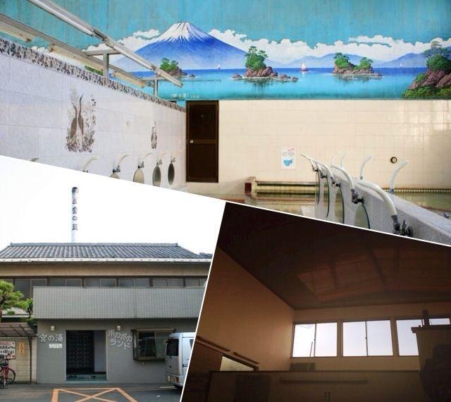 木更津の銭湯「宮の湯」 昔… | ベストバランス - Simplog       Kisarzu Chiba