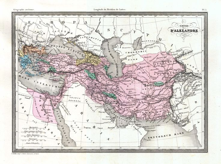 An 1875 map shows Alexander the Great's empire.<br />