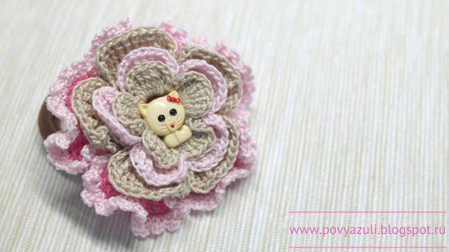 Блог Лилии Первушиной: [Вязание крючком] Вязаная крючком резинка для волос в виде цветка.