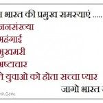 funny facts about girls in hindi | miss u wallpaper ...