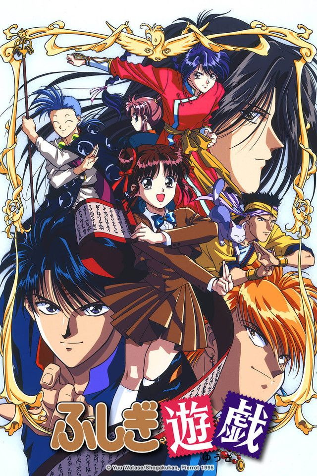 Crunchyroll Fushigi Yugi Full episodes streaming online