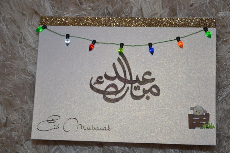 Islamic greeting card, Eid Card, Happy Eid card, Duaa card, Eid Mubarak, Eid Fitr, Eid Adha, Islamic Celebration, Ramadan by Loulymoo on Etsy