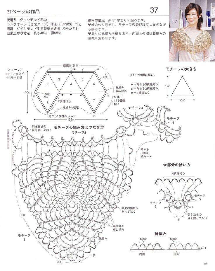 1128 best images about crochet charts on pinterest
