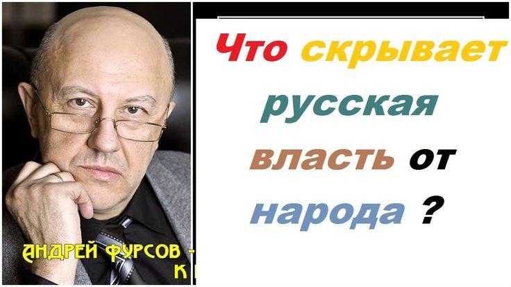 Марк Лучин Фенотипология Книга
