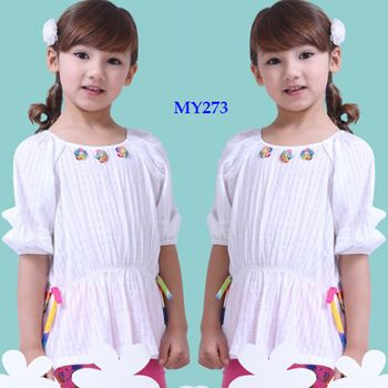 buy kids clothes online