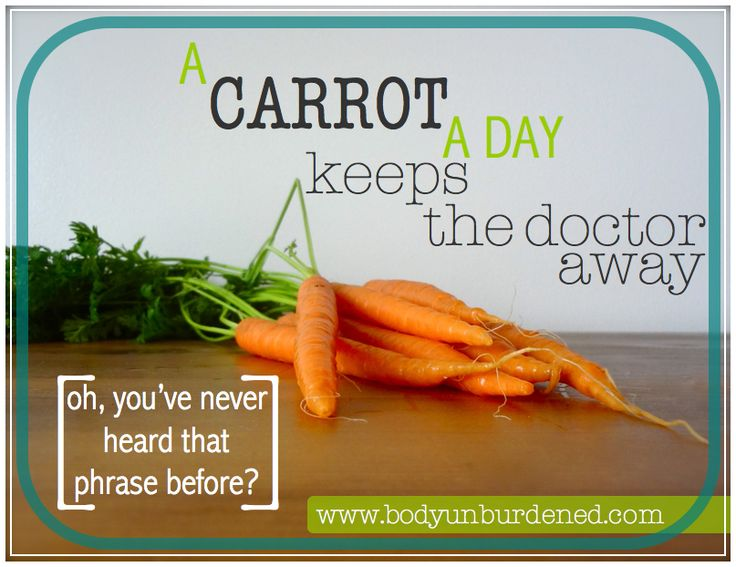 The health benefits of carrot are so much more than just good eyesight! Diet and nutrition.