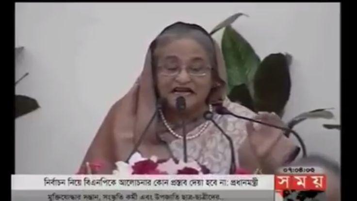 Bangla News Today Live 8 December 2017 On Somoy TV Bangladesh Latest New...