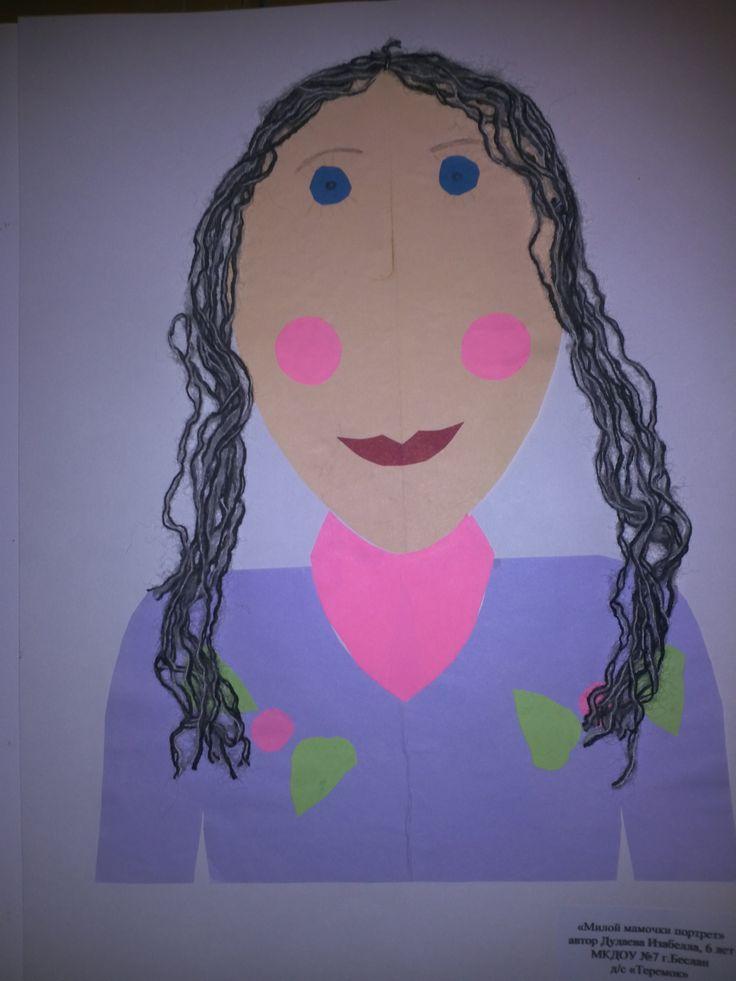 портрет мамы, работа дошкольника