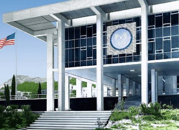 H Αμερικαvική Πρεσβεiα και το Προξενείο θα παραμείνουν κλειστά στις 20 Φεβρουαρίου 2017