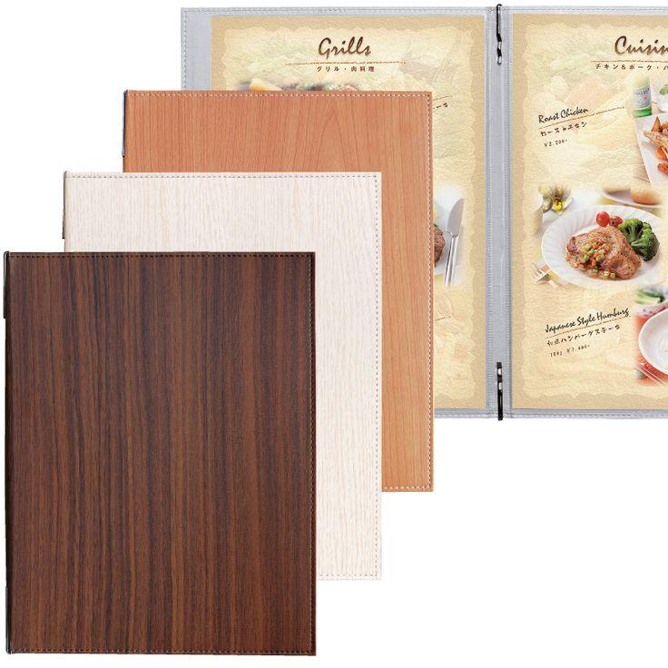 【貴店のロゴ名入れできます!】  「新和風」木目調メニューブック 手に馴染む風合いで落ち着いた雰囲気の木目模様のメニューブックです。 合皮製で、茶・白木・ナチュラルの3色をご用意いたしました。 【TPE-101】木目調メニューブック(A4/4ページ/メニューピン/12ページまで増減可)