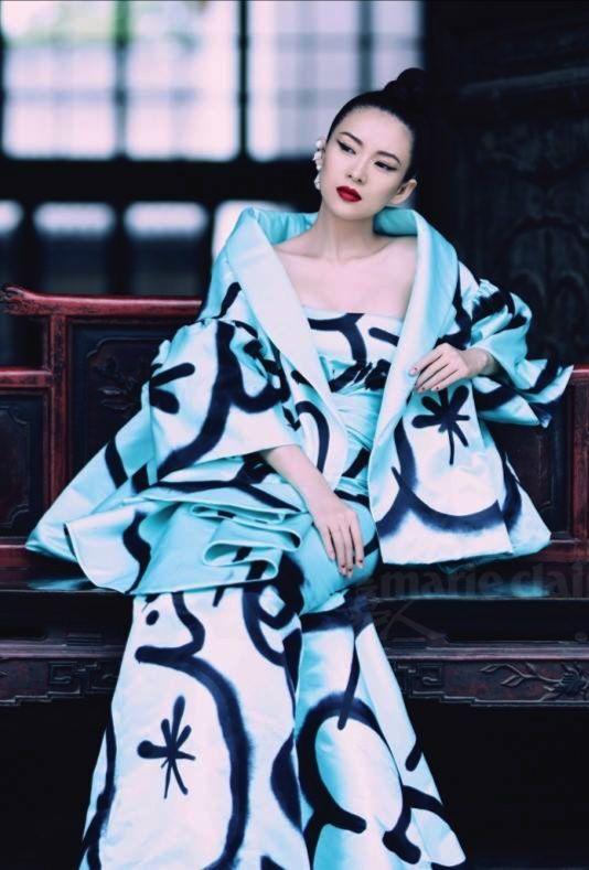 Zhang Ziyi..