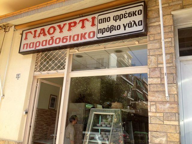 ΕΞΟΔΟΣ | 10 «μυστικά» στην Αθήνα