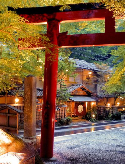 貴船 by CiccioNutella Shinto torii gateway shrine, Kyoto, Japan