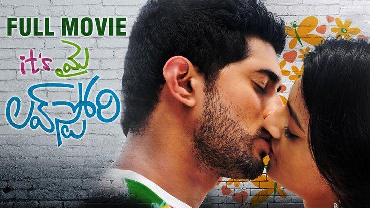 Its My love Story Telugu Full Movie | Arvind Krishna | Nikitha Narayan |...