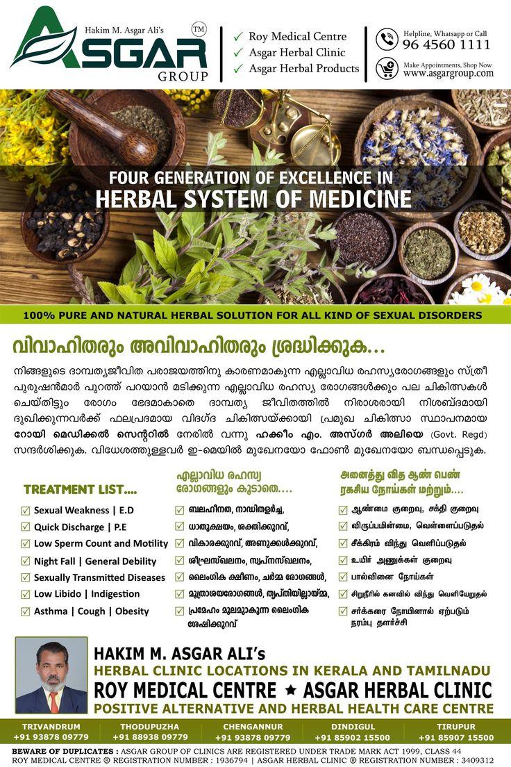 Helpline Number 📞 96 4560 1111 Herbalism, Naturopathy
