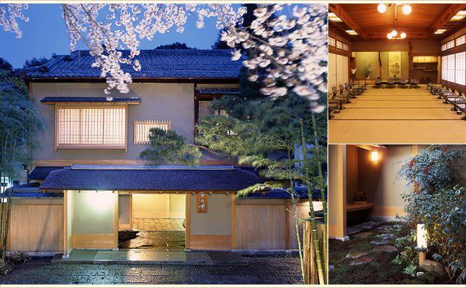 京都本店 | 京都の老舗料亭 菊乃井  東山の真葛ヶ原は、いにしえより花を愛で、月を愛でる遊興の地でした。菊乃井では今もなお、風雅風流の習いを伝えて、都の宴を饗します。料亭という和の空間に漂う、優雅の気配。京都の季節に生かされてのこその京料理を、美酒と美風のもとで、 ミシュラン2015 三ツ星