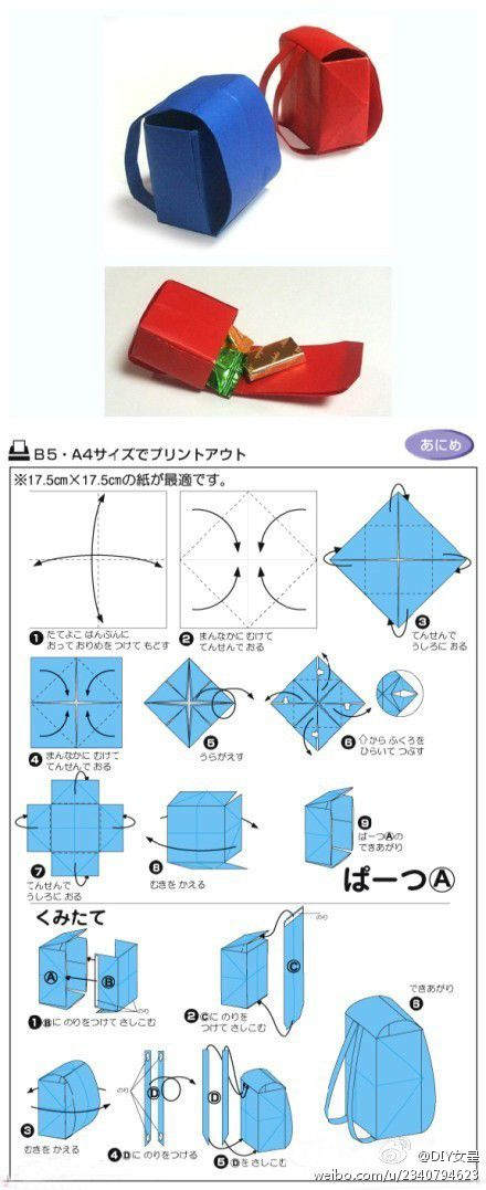 Fold bag-simple Japanese origami for handbag tutorial. This would be so cute for a last day of school party favor.
