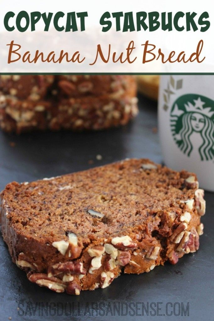 Try this Copycat Starbucks Banana Nut Bread recipe and you won't be able to tell the difference.