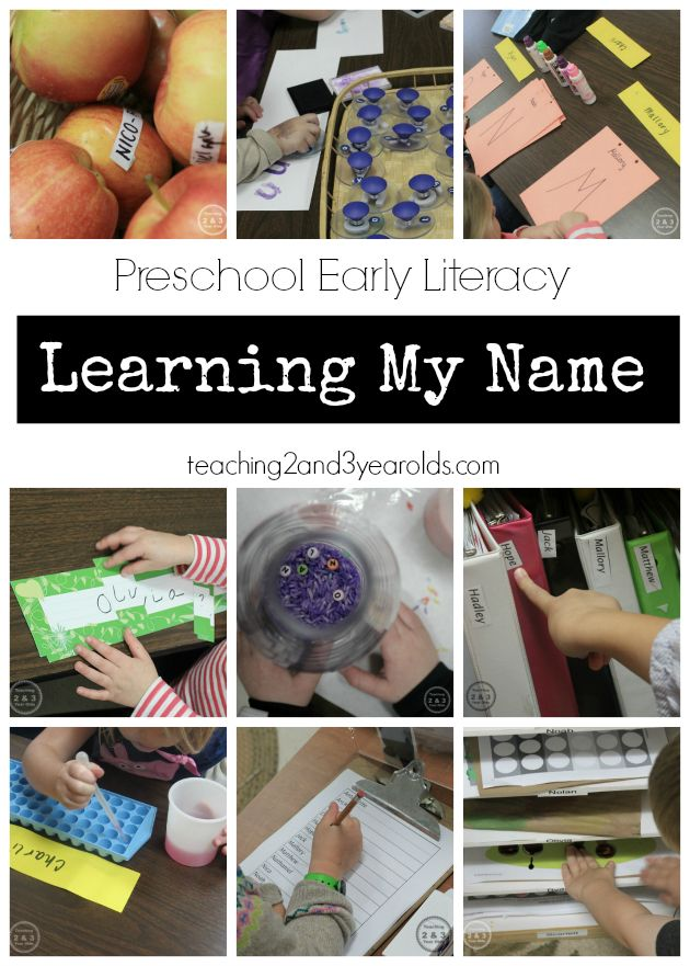 Preschool Name Recognition - Ideas for Preschool Early Literacy - Teaching 2 and 3 Year Olds