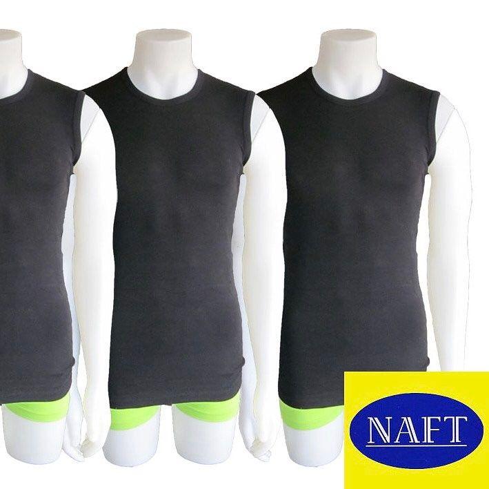 Naft heeft fijne shirts in zwart wit en grijsmelange voor een fijn prijsje. En of je nou een singlet wilt of een halterhemd een t-shirt of een mouwloos shirt Naft heeft het allemaal in zijn assortiment.  Lekker voor een zomerdag sport of om onder je kleding te dragen.   #pepaondermode #naft #man #mannen #heren #singlet #halterhemd #tshirt #mouwloosshirt #zwart #wit #grijsmelange #men #menfashion #gentleman #black #white #greymelange #haagsemarkt #markt #delft #webshop
