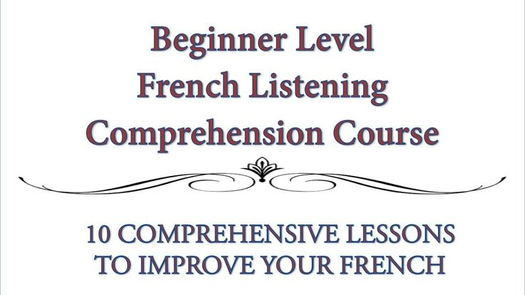 Beginner French Listening Comprehension Exercise