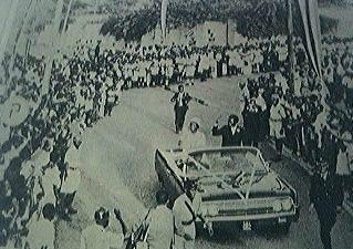 Milton Obote Wedding Uganda 1963