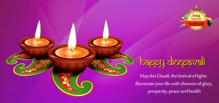 Know more about celebration and significance of #Diwali, the festival of lights.  #DiwaliBlog #BringHomeFrestival
