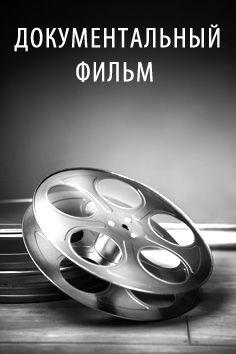 Онлайн ТВ на русском языке. Более 100 каналов прямого эфира. Более 800 000 фильмов и передач в архиве. Высокое качество.