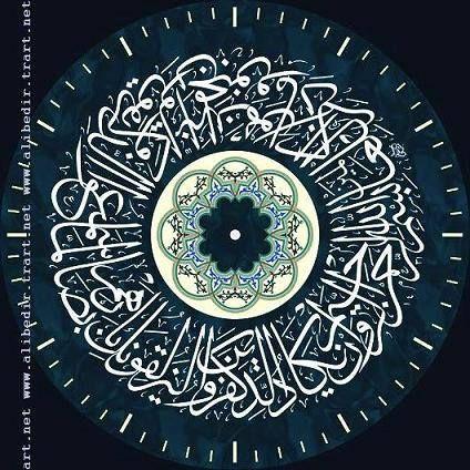 Turkish Islamic Calligraphyأول قواعد الإسلام الخمسة: شهادة أن لا إلهَ إلا الله ! وأن محمدا رسولٍ الله - الشهادة و لا يلدوا إلا مسلما هرارا فأنتم أخرا أمةٍ أخرجت للناس - مسلم MUSLIM MUZLIM MUZLAM مظلم ╬ ﷺ ♕¢©®°❥❤❦♪♫±البسملة´µ¶ą͏Ͷ·Ωμψϕ϶ϽϾШЯлпы҂֎֏ׁ؏ـ٠١٭ڪ۞۟ۨ۩तभमािૐღᴥᵜḠṨṮ'†•‰‴﴾﴿ﷲﷴﷺﷻ﷼﷽ﺉ ﻃﻅ‼‽⁂⁞₡₣₤₧₩₪€₱₲₵₶ℂ℅ℌℓ№℗℘ℛℝ™ॐΩ℧℮ℰℲ⅍ⅎ⅓⅔⅛⅜⅝⅞ↄ⇄⇅⇆⇇⇈⇊⇋⇌⇎⇕⇖⇗⇘⇙⇚⇛⇜∂∆∈∉∋∌∏∐∑√∛∜∞∟∠∡∢∣∤∥∦∧∩∫∬∭≡≸≹⊕⊱⋑⋒⋓⋔⋕⋖⋗⋘⋙⋚⋛⋜⋝⋞⋢⋣⋤⋥⌠␀␁␂␌┉┋□▩▭▰▱◈◉○◌◍◎●◐◑◒◓◔◕◖◗◘◙◚◛◢◣◤◥◧◨◩◪◫◬◭◮☺☻☼♀♂♣♥♦♪♫♯ⱥfiflﬓﭪﭺﮍﮤﮫﮬﮭ﮹﮻ﯹﰉﰎﰒ