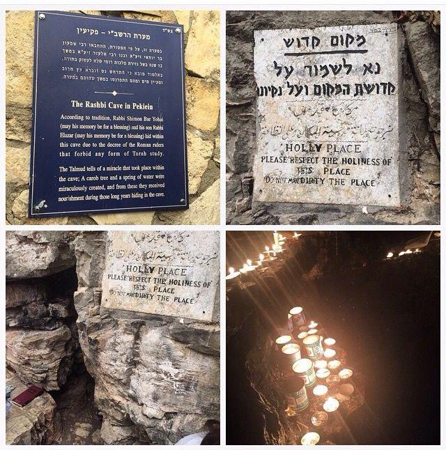 The Cave of Rabbi Shimon
