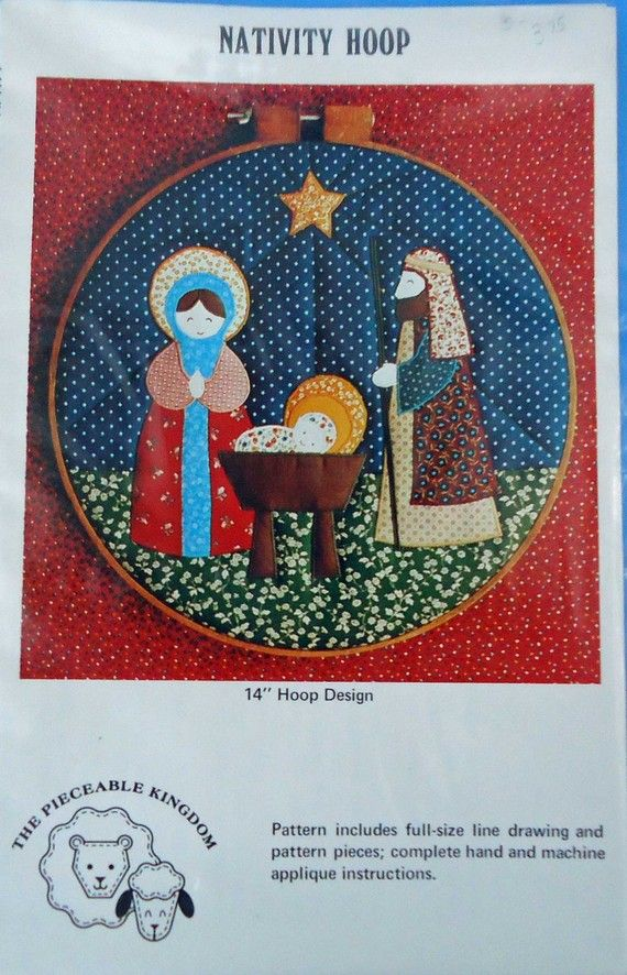 nativity hoop...i want to make a version of this