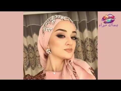 b77bd383b طرق سهلة لعمل حجاب توربان💕 لفات حجاب توربان💕 سهلة و متنوعة✓ و موديلات  كثيرة و حلوة✓ لا يفوتكم 💕 - YouTube