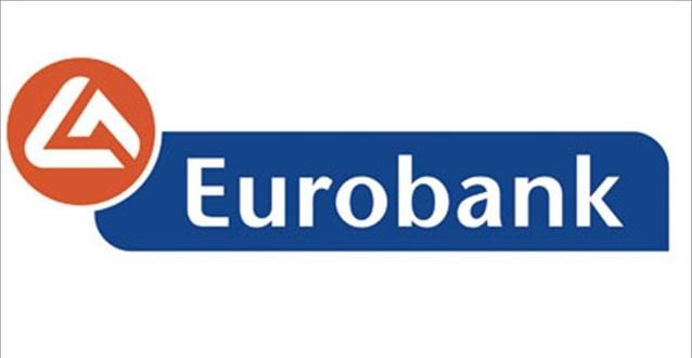 ΤΕΛΟΣ ΕΠΟΧΗΣ: Στα χέρια της τρόικα έπεσε οριστικά η Eurobank – Δεν βρήκαν το 10%