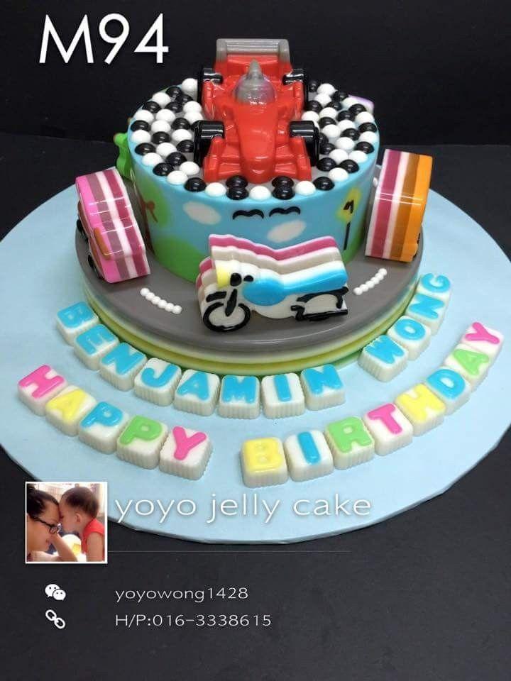 Pin By Feny Gouw On Agar Agar Jelly Cake Cake Cinderella Cake Jelly Cake