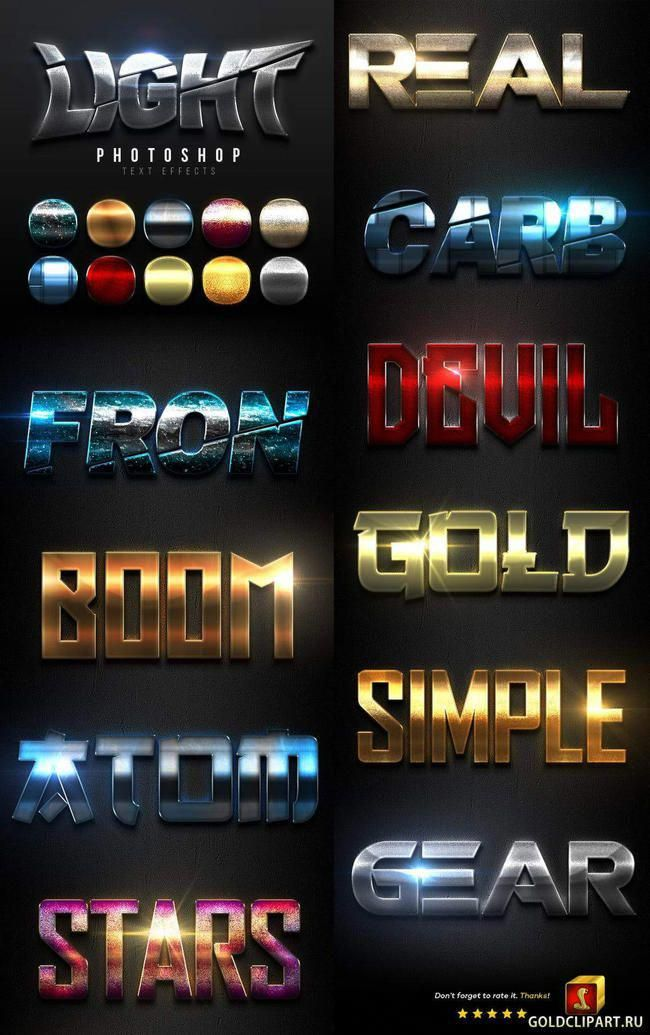 Light Text Effects Vol1 23265221 Layered Psd Photoshop Asl 53 Mb With High Quality And Premium Effects Can Photoshop Text Effects Photoshop Fonts Photoshop