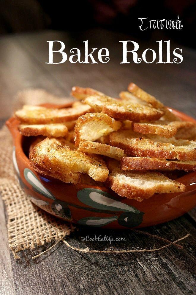 Συνταγή: Σπιτικά Bake Rolls ⋆ CookEatUp
