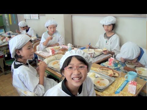 School Lunch in Japan - It's Not Just About Eating! - YouTube