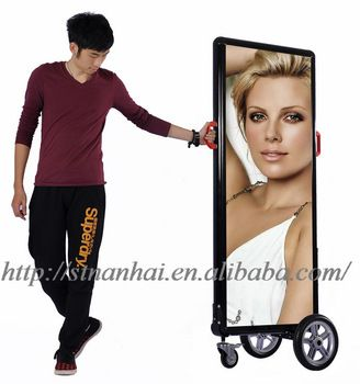 Go- Cart Mobile Billboard  - up to 06 hours of battery life  MODEL: JNDX-2-S(B)     1.  INTERNAL LED ILLUMINATED BACKLIGHTING  2.  BATTERY LIFE : 06 HOURS  3.  EXTERNAL SIZE(MM): 650*80*1500  4.  SCREEN SIZE(MM):  558*1408  5.  DOUBLE SIDE:  02 POSTERS  6.  N.W. : 13.3 KG  7.  COLOUR: BLACK  * Product include wheels, rechargeable battery, charger, sample posters   * Sample posters for free with first shipment to show you what material we use and how to work.