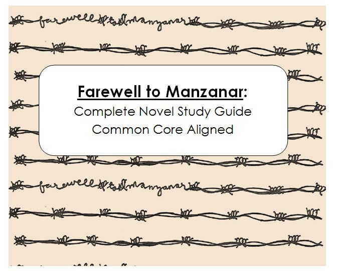 "farewell to manzanar essay Farewell school farewell school  more about ""farewell to manzanar"" here we will write a custom essay sample on."