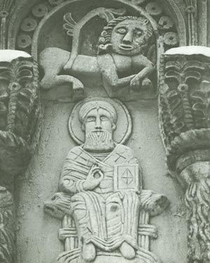 Владимир на Клязьме. Дмитриевский собор. Рельефы аркатурного пояса. Фрагмент. 1193—1197.