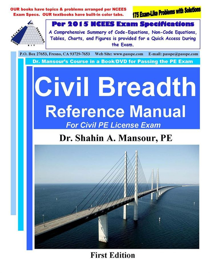 PE Practice Exam | Civil Engineering Reference Manual