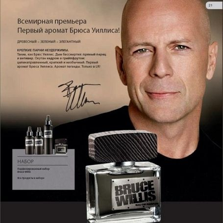 Home - Lr Shop, Lr Produkte, Lr Aloe Vera, Lr Kosmetik, ZeitGard