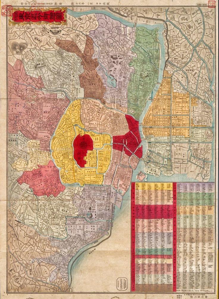 1880 Japanese map of Tokyo. Inoue, Mohe. Kaimei Tokyo kubun on ezu / Inoue, Mohe. Meiji 13 [1880]. In Japanese. Reoriented with north to the top.