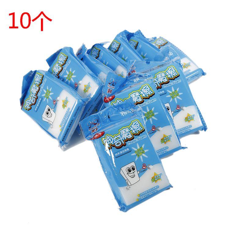 10 x Magic Cleaning Sponge Eraser Stain Remover Pad MINI