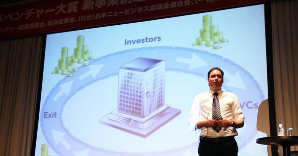 企業にイノベーションを起こしていくためには、何が必要なのか。海外からゲストを招いてそのヒントを学ぶ、「日本ベンチャー大賞 新規事業カンファレンス」が開催。大企業とベンチャーが手を組んでイノベーションを起こしていくための鍵、コーポレート・ベンチャー・キャピタル(CVC)の可能性とは。フィリップス・インターナショナルでシニアカウンシルを務める、エリック・バーミューレン氏が語った。