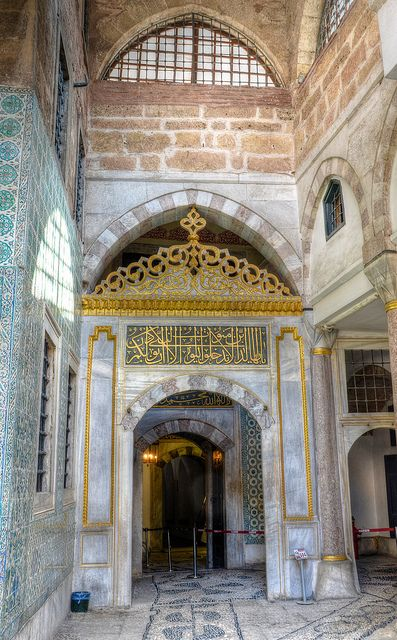 Topkapi Palace - Harem Entrance - Istanbul