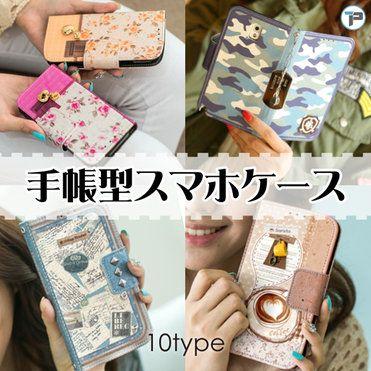 iphone7 iphone6s 他 多機種対応 iphone7ケース iphone6sケース iphoneケース スマホケース 手帳型 手帳型ケース ケース スマホ カバー XperiaXZ Galaxys7edge 509sh xperiaz5 xperiaz4 xperiaz3 iphone6 nexus5x シンプルスマホ3 @ 韓国 韓流 | ROOM - my favorites